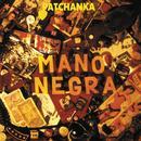 Patchanka thumbnail