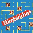 Timbiriche thumbnail