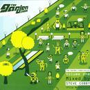 The Garden Compilation Vol. 1 - Mixed by Steve Cobby (Fila Brazillia) thumbnail