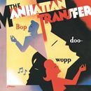 Bop Doo-Wopp thumbnail