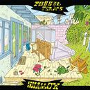 Shallow + Throbbing Organ thumbnail