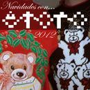 Navidades Con Etoro 2012 thumbnail