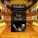 Mahler: Symphony No. 6 in A-Minor thumbnail