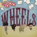 Wheels - EP thumbnail