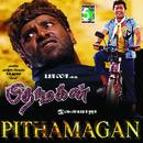 Pithamagan (Original Soundtrack) thumbnail