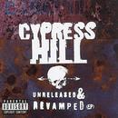 Unreleased & Revamped EP thumbnail