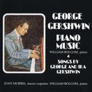 Gershwin: Piano Music thumbnail