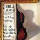 Cage/Harbison/Hartke/Wyner: Violin Works thumbnail