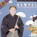 Yamanakabushi: Japanese Melodies, Vol. III thumbnail