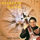 Bhajan Rath Vol. 1 thumbnail