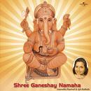 Shree Ganeshay Namaha thumbnail