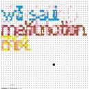 Malfunction (Single) thumbnail