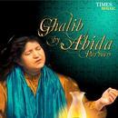 Ghalib thumbnail