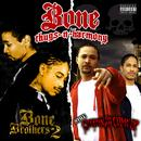 Still Creepin On Ah Come Up & Bone Brothers 2 (Deluxe Edition) thumbnail