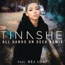 All Hands On Deck (Remix) (Single) (Explicit) thumbnail