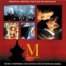 M. Butterfly (Original Soundtrack) thumbnail