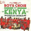 African Chorus thumbnail