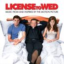 License To Wed Original Soundtrack thumbnail