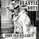 Some Old Bullshit (Explicit) thumbnail