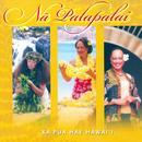 Ka Pua Hae Hawai`I thumbnail