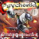 IV Revenge Of The Vengeance thumbnail