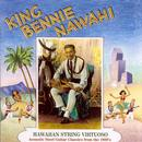 Hawaiian String Virtuoso thumbnail