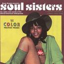 Soul Sisters: The Sights & Sounds Of The 1970's African American Underground thumbnail