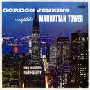Complete Manhattan Tower thumbnail