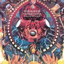 Transmutation (Mutatis Mutandis) thumbnail