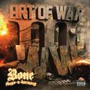 Art Of War WWIII (Explicit) thumbnail