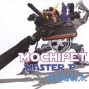 Master P On Atari thumbnail