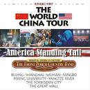The World China Tour thumbnail