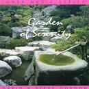 Garden Of Serenity thumbnail