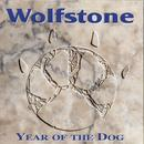 Year Of The Dog thumbnail
