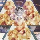 New In Town Remix EP thumbnail