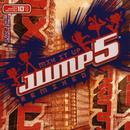 Mix It Up: Jump5 Remixed thumbnail