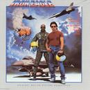 Iron Eagle: Original Motion Picture Soundtrack thumbnail