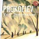Prokofiev: Classical Symphony; Romeo And Juliet Suite No. 2; Suite From The Love For Three Oranges thumbnail