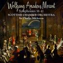 Mozart: Symphonies Nos. 38-41 thumbnail