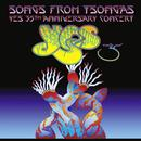 Songs From Tsongas: Yes 35th Anniversary Concert (Live) thumbnail