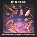 Up In The Air thumbnail