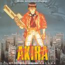 Akira (Original Soundtrack) thumbnail