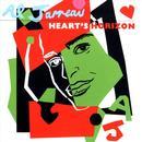 Heart's Horizon (Deluxe Edition) thumbnail