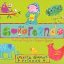 Coloreando: Traditional Songs For Children In Spanish thumbnail