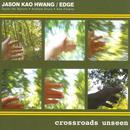 Crossroads Unseen thumbnail