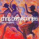 Dancemaker thumbnail