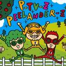 P-TV-Z thumbnail