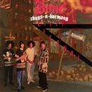 E. 1999 Eternal thumbnail