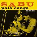 Palo Congo thumbnail