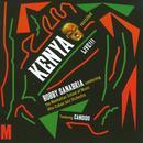 Kenya Revisted Live!! thumbnail